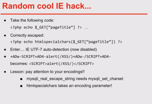 php IE hack